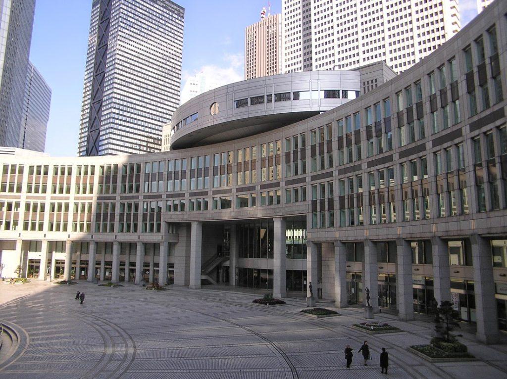 El ayuntamiento de Tokio