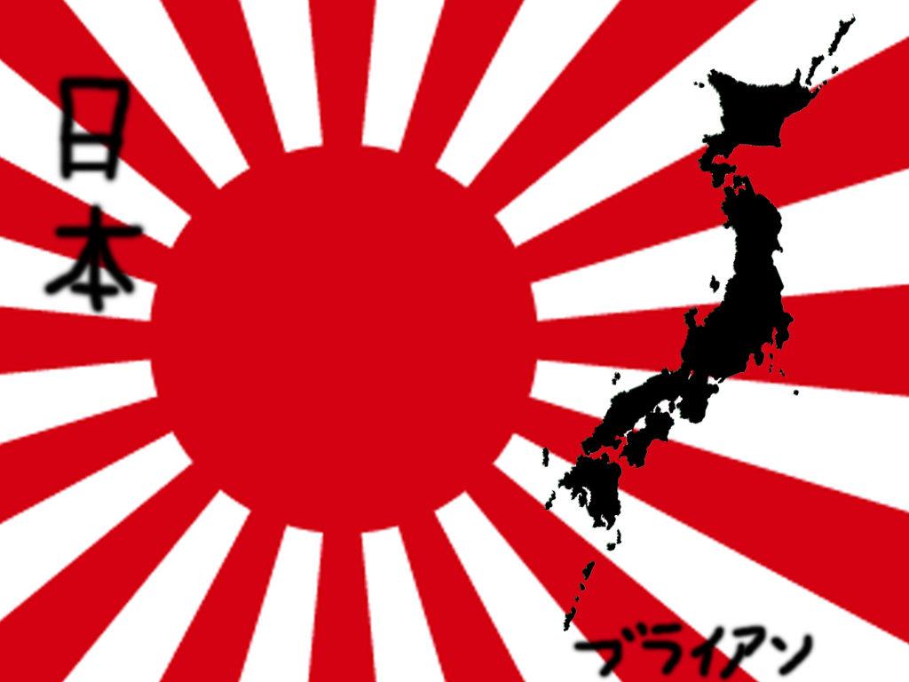 japón como un sistema facista