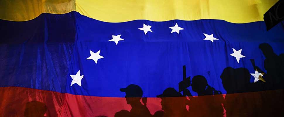articulo sobre las dependencias federales de venezuela