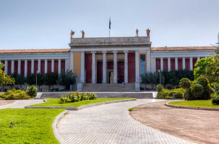 El Museo Arqueológico Nacional de Atenas