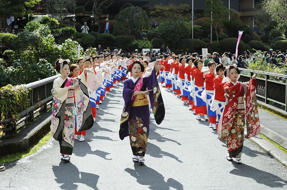 cultura de japon