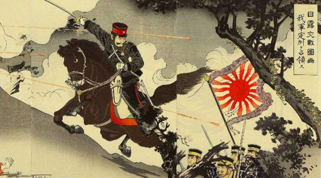 el imperio japones